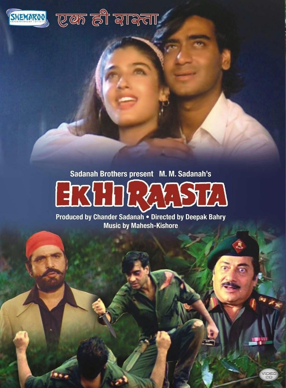 Akh mere yaar ki dukhe (full song) ek hi raasta download or.
