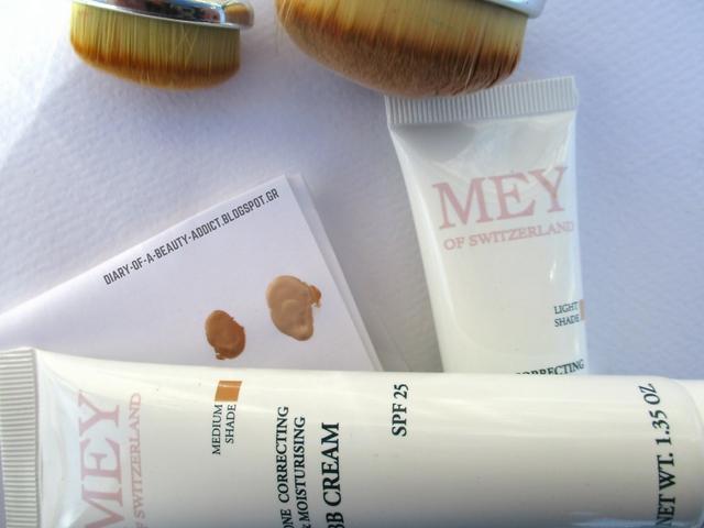 MEY BB Cream║Φυσική κάλυψη και ενυδάτωση με μια κίνηση [Review & Giveaway]