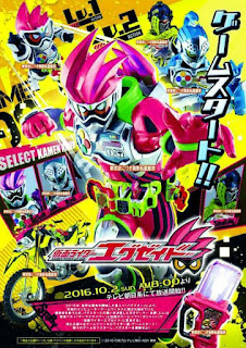 Download Kamen Rider Ex-Aid Episode 01 – 35 Subtitle Indonesia