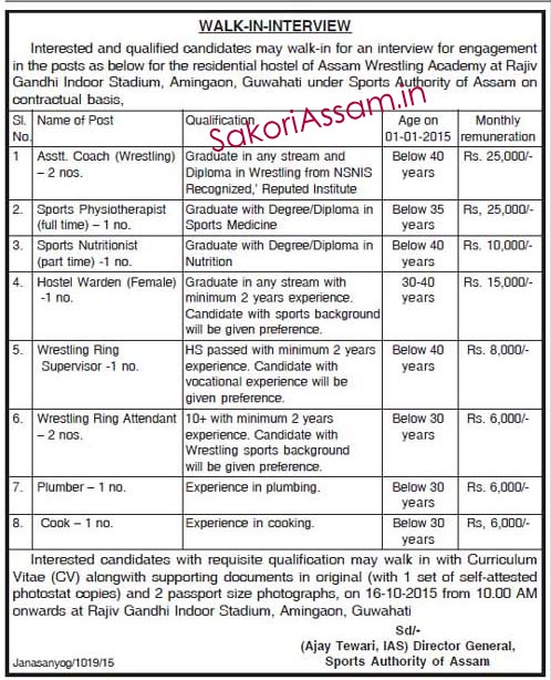 Sports Authority Of Assam Various Jobs Walk In Interview 2015 10