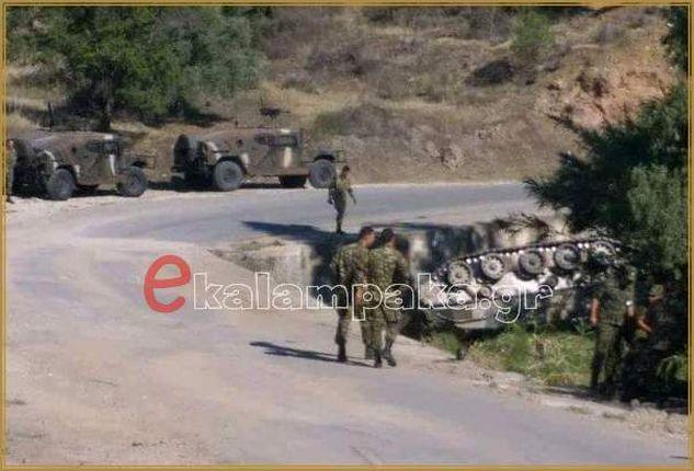Αυτό είναι το άρμα μάχης που ανατράπηκε στην Κύπρο – Τραυματίστηκαν Έλληνες στρατιώτες