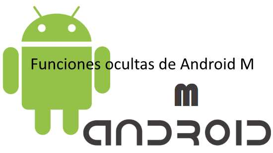 funciones-ocultas-android