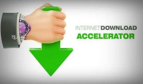 برنامج-Internet-Download-Accelerator