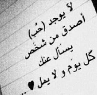 رسائل حب وغرام وعشق