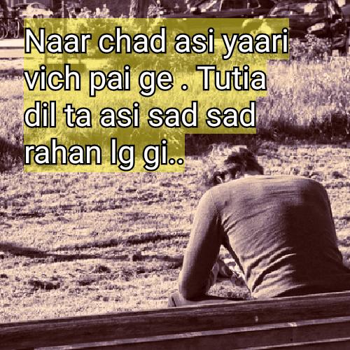 Attitude Shayari Punjabi