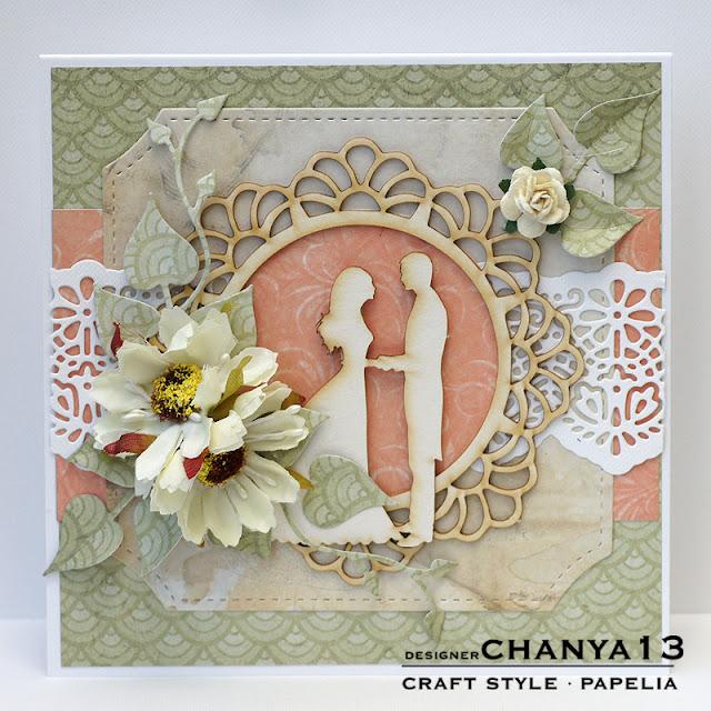 286. Kartka ślubna z młodą parą