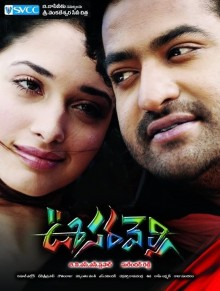 Mar Mitenge (2015) Hindi Dubbed 720p & 480p HDRip Download