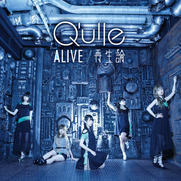 [Single] Q'ulle – ALIVE / 再生論 (2016.05.18/MP3/RAR)