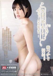 Tsukasa Aoi รักต้องเลือก SNIS-675