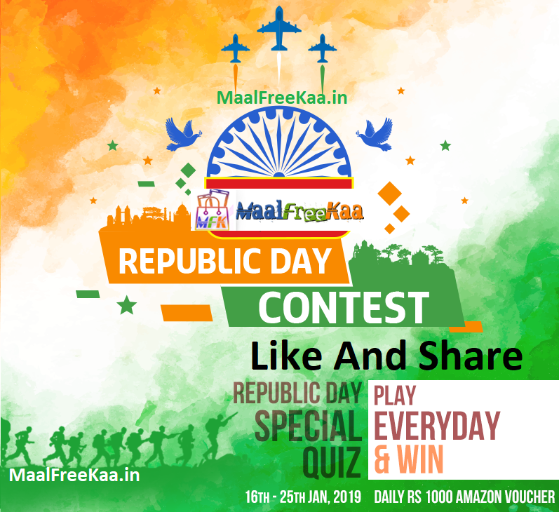 Republic Day Contest 2019 Win Daily Amazon Gift Card
