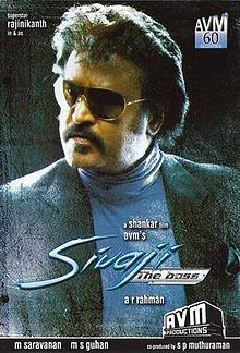 Sivaji (2007 film) Budget: 600 Million - Wikipedia, Rajinikanth This film is second Last highest-grossing Tollywood films of all time wiki, budget, Box Office, Collectons