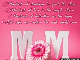 Mothers Day 2019 Cover Photos For LinkedIn image7