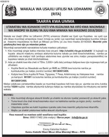 PUBLIC NOTICE ABOUT BIRTH/DEATH CERTIFICATES VERIFICATION FOR HESLB