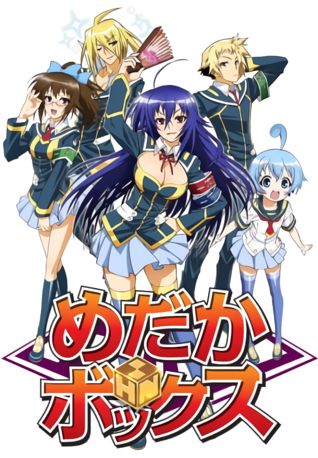 Medaka Box BD Batch Subtitle Indonesia [x265]