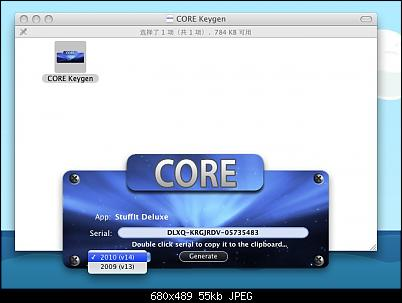 Paragon ntfs for mac 12 product key and serial number