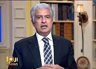 برنامج العاشرة مساء حلقة الإثنين 18-12-2017 وائل ل الإبراشى