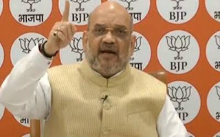 amit-shah-to-address-three-meetings-in-mp