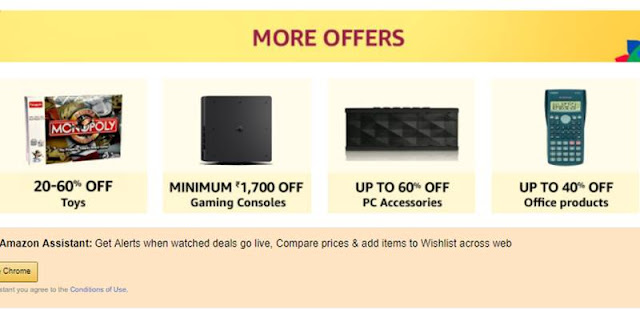 Amazon Great India Sale Offers