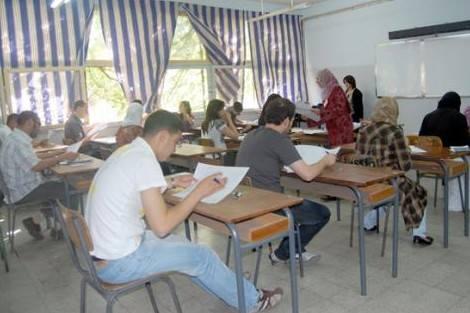 توجيه عام للمترشحين و المترشحات لاجتياز الإمتحان المهني