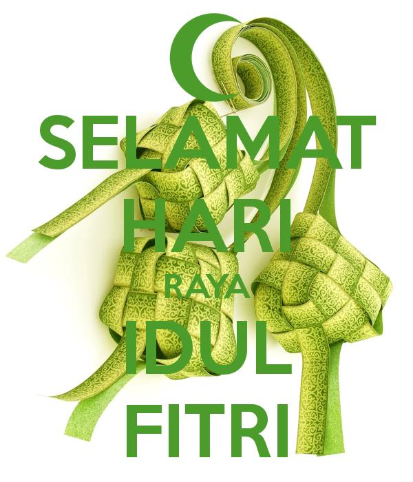 Wallpaper Idul Fitri 1439 H