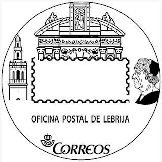 Matasellos turístico de la Oficina Postal de Lebrija - 2017
