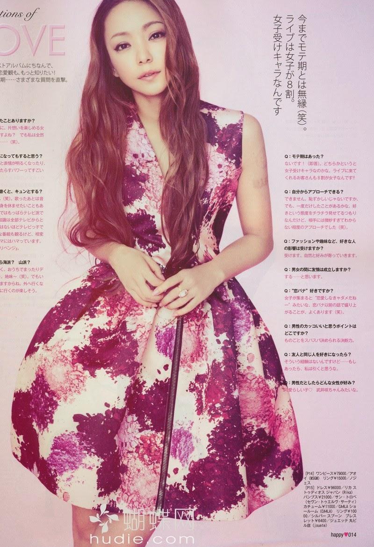 More Magazine November 2014 Issue: Arts Cross Stitch: Namie Amuro