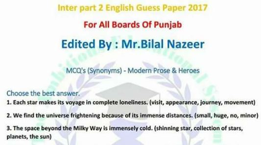 2nd Year/12th Class English Guess Paper 2019 - FA/FSC/ICS