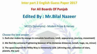2nd Year/12th Class English Guess Paper 2018 - FA/FSC/ICS