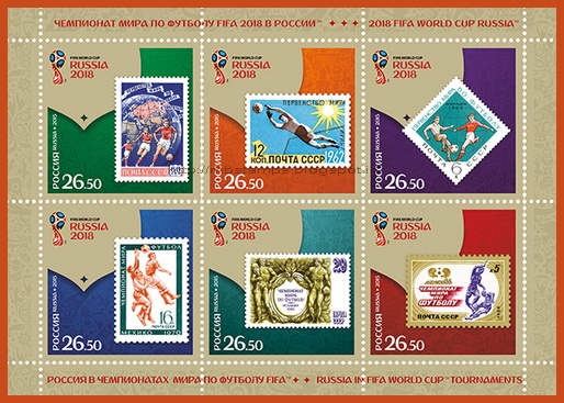 MB's Stamps of India: Russia in FIFA World Cup Tournaments