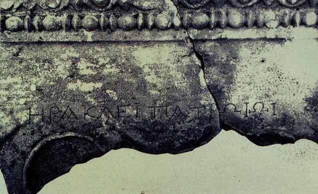 Τημενίδες από το Άργος