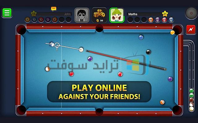 تحميل لعبة بلياردو للموبايل مجاناً.