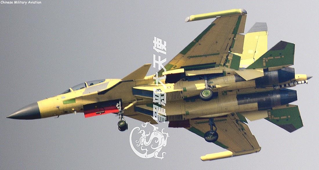 Fuerzas armadas de la República Popular China - Página 11 J-15D1