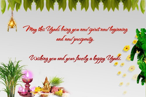 Happy Ugadi Images in HD Free Download Ugadi Festival 2016 Pictures with Quotes