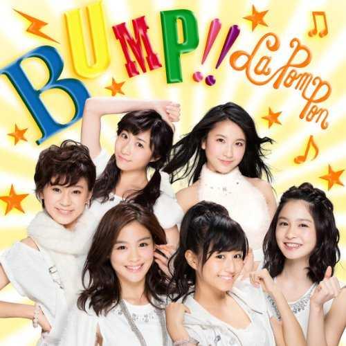 [MUSIC] La PomPon – BUMP!! (2015.01.28/MP3/RAR)