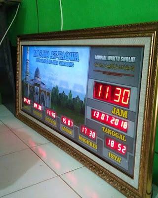 jam masjid digital, jam digital masjid semarang, pusat jam masjid semarang, pesan jam masjid semarang, toko jam masjid semarang, harga jam masjid di semarang, jam masjid termurah di semarang,