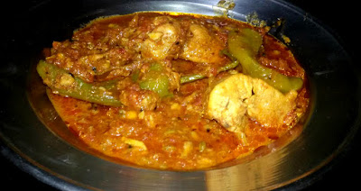 Make Tasty Chicken Pickle, Chicken Achari At Home, Chicken Recipe