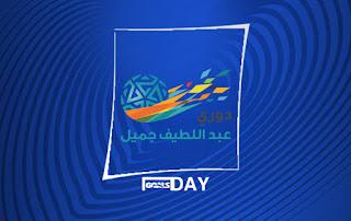 Al Ahli SC vs Al-Raed