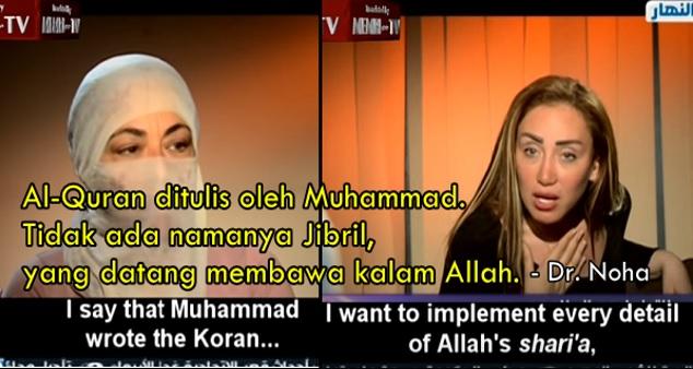Nabi Muhammad BUKAN RASUL… Al-Quran Ditulis Sendiri Oleh Baginda
