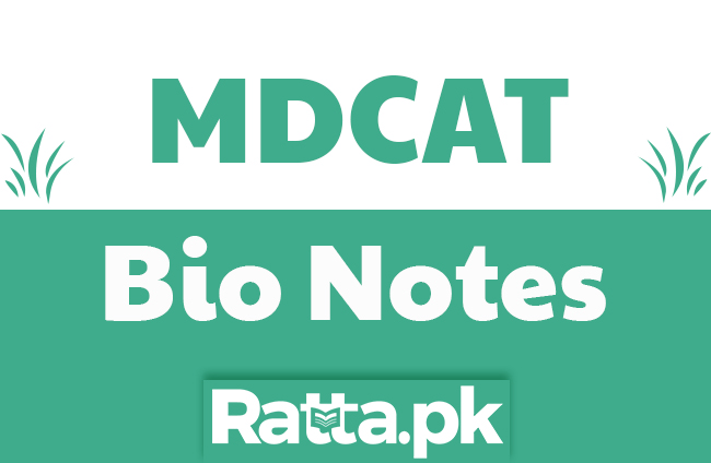 MDCAT Biology Notes KIPS Pdf Download 2018