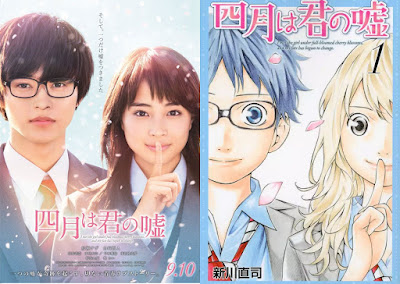 Video shigatsu kimi no uso live action sub indo