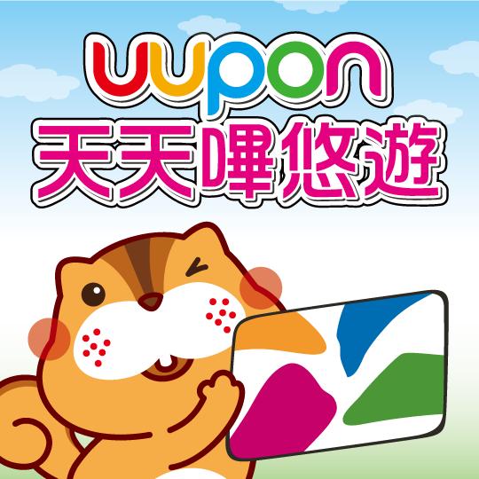 uupon youbike