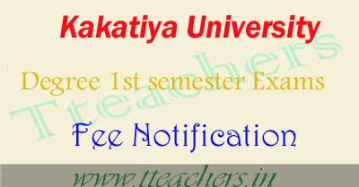 KU Degree 1st semester exam fee last date 2016 & time table