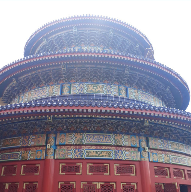 Temple of Heaven China World Pavilion EPCOT