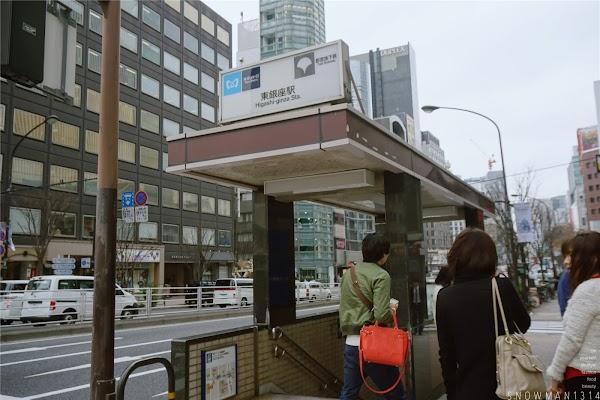 Day 4 Odaiba, Tokyo Japan