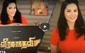 Vanakkam Tamizhargale, naan Veeramadeviyaga ungalai sandhikka pogiren | Sunny Leone