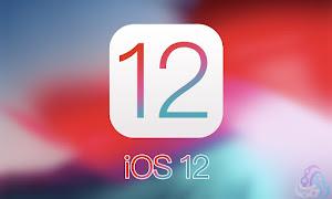 افضل 5 مزايا في نظام iOS 12