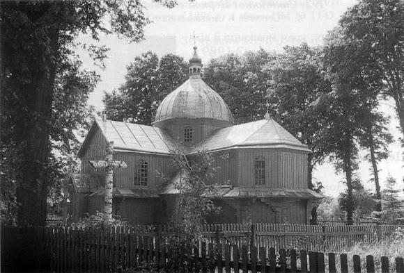 Верхні Гаї. Церква Пресвятої Трійці до ремонту. 1910 р.