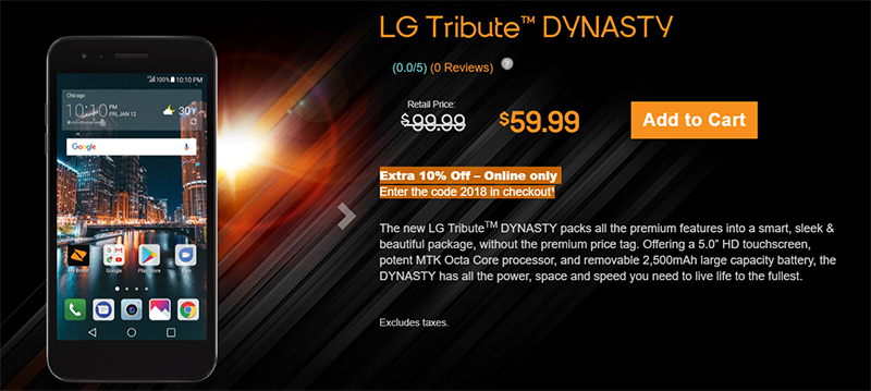 LG Tribute Dynasty announced
