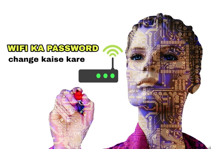 Wifi Ka Password Kaise Change Kare Step By Step Guide