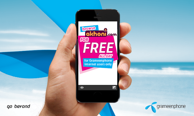 Grameenphone-Browse-akhoni.com-Absolutely-Free